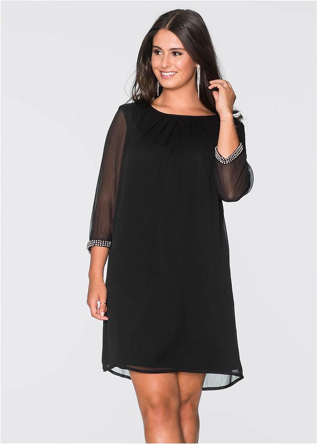 rochii de ocazie, rochie neagra
